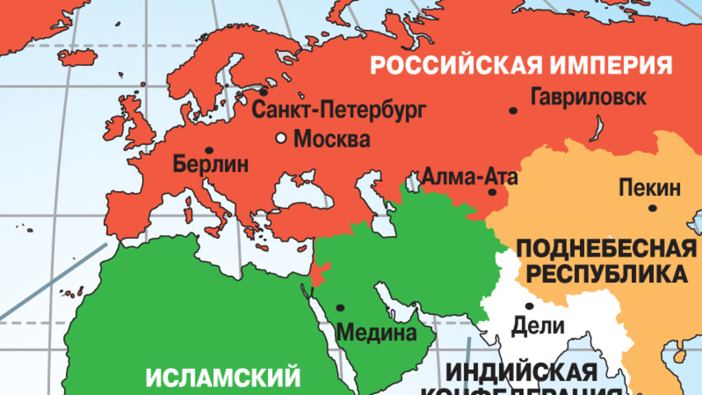 A Map of Russias Third Empire 2053 Big Think