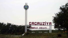 Welcome_to_gagauzia_copy
