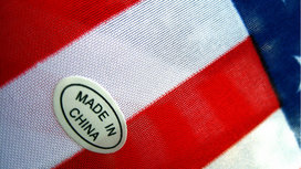 American-flag-made-in-china-laura-padgett