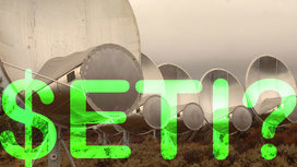 Seti_allen_array_michio_kaku_aliens
