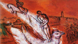 Marc-chagall-song-of-songs