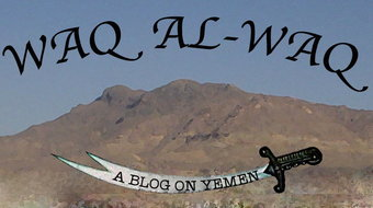 The Other Side of Yemen: A Must Read (Updated)