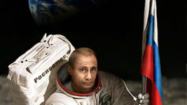 Bt_putin_in_space_final