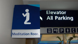 Meditation_room_airport