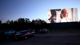 Drive-in_movie_theater