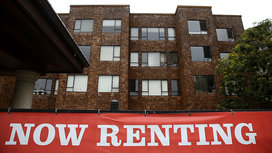 Now_renting_16x9