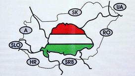 Cropped_smaller_hungary