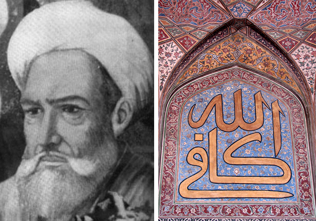 10 Arabic Philosophers You Should Know - MPC Journal