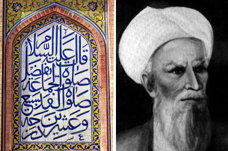 10 Arabic Philosophers You Should Know, 10 Arabic Philosophers You Should Know