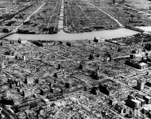 Hiroshima after the August 1945 atomic bombing